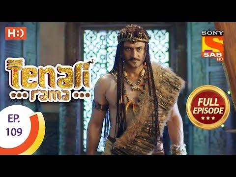 Xxx Mp4 Tenali Rama Ep 109 Full Episode 6th December 2017 3gp Sex