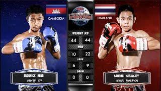 MUAY THAI Fighter June 19th, 2018
