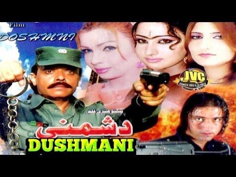 Xxx Mp4 Pashto New Afghan Telefilm DUSHMANI Jahangir Khan Sahar Khan 3gp Sex