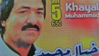 pashto..nan pa sang ke da khoobuno..Rahman Baba(english translation posted)