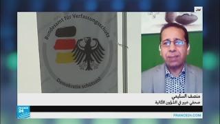 اتهامات بالتجسس تزيد من حدة التوتر بين برلين وأنقرة