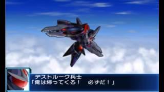 Super Robot Wars BX - Originals Attack Compilation (English Subtitles)