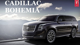 Cadillac(Full Song) Bohemia | Skull and Bones | New Punjabi Songs 2017 | T-Series