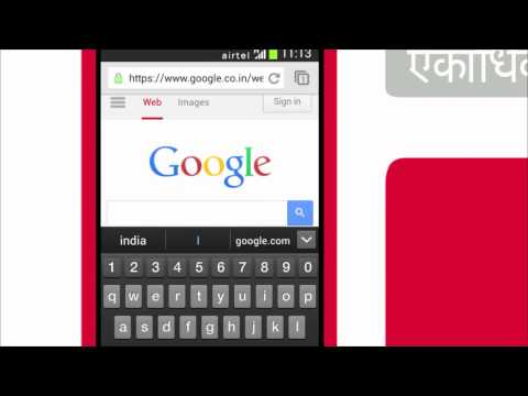 How to search using Google on your Android smartphone (Marathi)