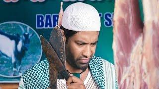 Vennela Kishore Comedy Scene In Lakshmi Raave Maa Intiki - Naga Shourya, Vennela Kishore