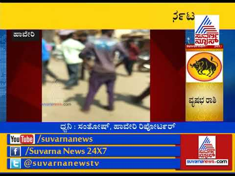 Xxx Mp4 Two Youth Attacked With Flaunt Weapons In Broad Daylight ಪುಂಡರ ಅಟ್ಟಹಾಸ 3gp Sex