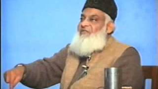 06-Faraiz e Deeni Ka Jamay Tassawur by Dr Israr Ahmed