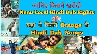 Nenu Local New Hindi Dubbed movie News | Orange hindi dubbed movie songs