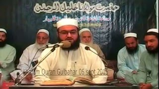 Ustad e Moteram Molana Liaquat Ali Sahab Bayan on 6 sep 2015