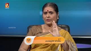 Kathayallithu Jeevitham | Today_08-08-2018 @ 9:30 PM | Amrita TV |
