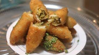حلوى اصابع الفستق والجبن (حلويات رمضانية سهلة ) Pistachio Cheese Sweet