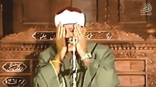 « إِنَّا أَنزَلْنَاهُ فِي لَيْلَةِ الْقَدْرِ » تلاوة تهتز لها القلوب بصوت الشيخ عبد الباسط عبد الصمد