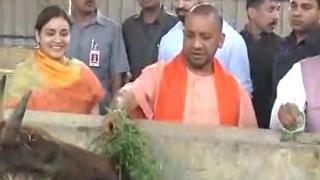 Lucknow: Yogi Adityanath visits Kanha Upvan along with Aparna and Prateek Yadav