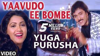 Yugapurusha Video Songs   Yaavudo Ee Bombe Video Song   Ravichandran, Khushboo   Kannada Old Songs