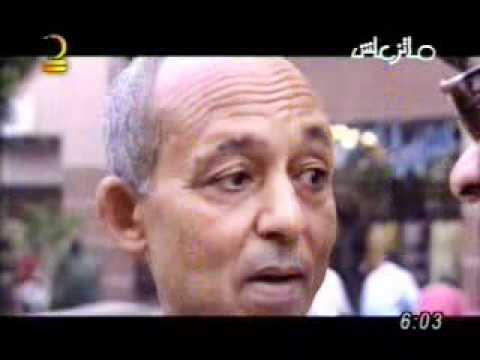 راجل عسل والله