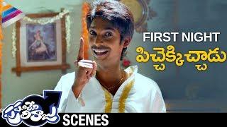 Dhanraj First Night Scene   Panileni Puliraju Telugu Movie   Swetha Varma   Telugu FilmNagar