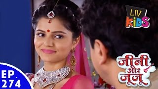 Jeannie aur Juju - जीनी और जूजू - Episode 274 - Romantic Surprise For Juju