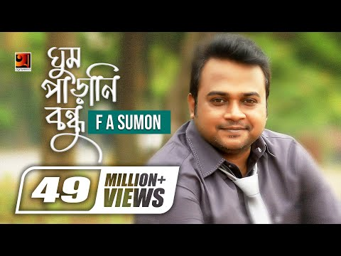 Xxx Mp4 Ghum Parani Bondhu F A Sumon New Bangla Music Video ☢☢ EXCLUSIVE ☢☢ 3gp Sex