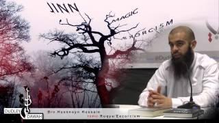 The DARK SIDE - JINN - MAGIC - RUQYA | Abu Ibraheem Husnayn