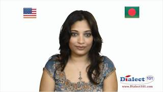 How to speak Bengali - -Days of the week