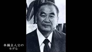 「神奈川水滸伝」