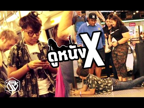 Xxx Mp4 ดูหนังโป๊ Xxx Porn 18 สร้างความวุ่นวาย RAMER EP 11 3gp Sex