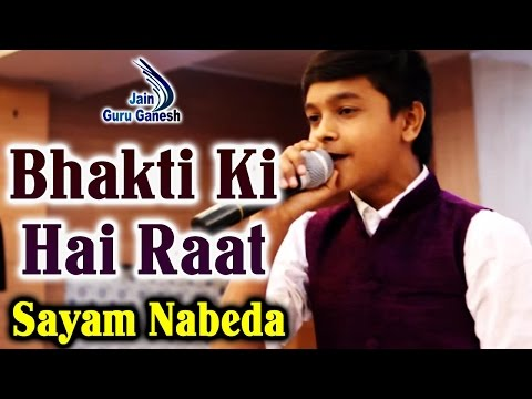Bhakti Ki Hai Raat - भक्ति की है रात || Sayam Nabeda || Live Jain Songs HD