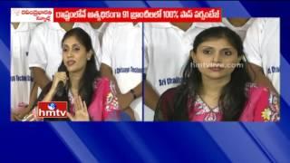 Sri Chaitanya Schools Got Huge Ranks In SSC 2016 Result | HMTV