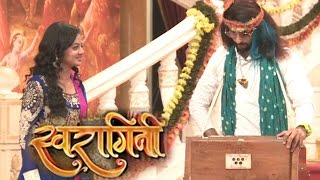 Swaragini (स्वरागिनी) | 10th June 2016 | Sanskar As Kisan BETRAYS Swara
