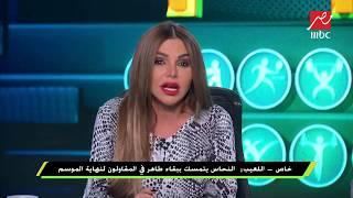 النحاس يرفض التفريط فى طاهر . ويحيي مديرا لسموحة