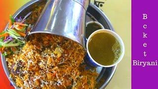দিল্লী দরবারের বাকেট বিরিয়ানী |  Bucket Biryani at Delhi Darbar