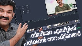 Movavi Video Editing Software Tutorial | Malayalam | Ebadu Rahman Tech