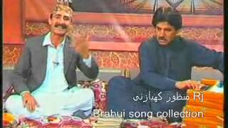 Rehmat Ullah Shaheen Brahui song RJ Manzoor Kiazai