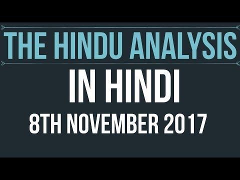 Xxx Mp4 8 November 2017 The Hindu Editorial News Paper Analysis UPSC SSC IBPS Current Affairs 3gp Sex