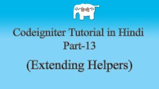 Codeigniter Tutorial in Hindi (Extending Helpers)   Part-13