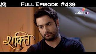 Shakti - 5th February 2018 - शक्ति - Full Episode