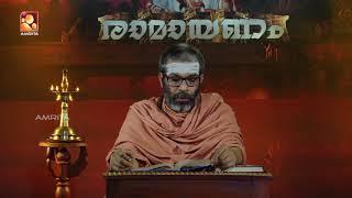 Ramayanam | Swami Chidananda Puri | Ep:134 | Amrita TV [2018]