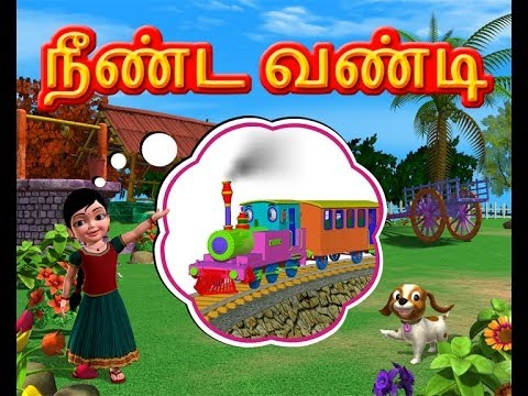 Xxx Mp4 Neenda Vandi Tamil Rhymes 3D Animated 3gp Sex