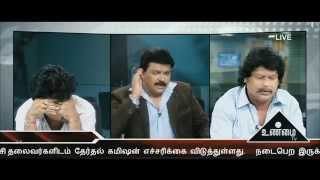 Nimirndhu Nil | Tamil Movie | Scenes | Clips | Comedy | Songs | Amala Paul finds her dad is corrupt