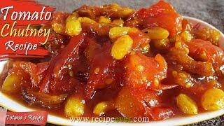 Chatni recipe | Bengali tomato chutney recipe | Chutney recipes | Sweet tomato chutney | টমেটো চাটনী