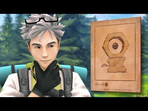 New Pokémon Discovered: Introducing Meltan!