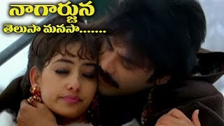 %23Nagarjuna+Love+Songs+-+Latest+Video+Songs+-+Volga+Videos+2018