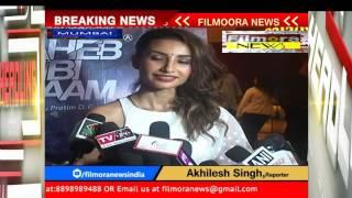 Bangla Hot Adult Movie | Patralekha | AT Shaheb Bibi Golaam Premiere |Swastika,Dibakar, Rajkumar