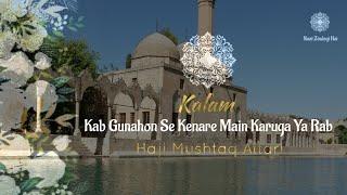 Kab Gunahon Se Kenare by Haji Mushtaq Attari