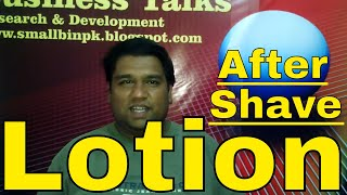 How to make after shave lotion ( business idea)