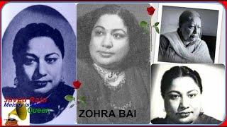 ZOHRA BAI AMBALA-Film-CHILMAN-1949-Aaj Kisi Ne Chhed Diye Hain Dil Ke Taar Hamare-[ Rarest Gem ]