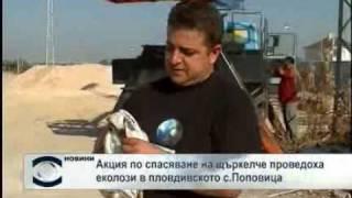 EVROPA novini 27 08 2009