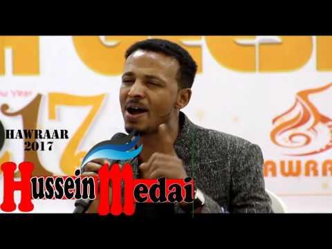 Dhool Cabdi Hani Xaashi Cabdilaahi 2017