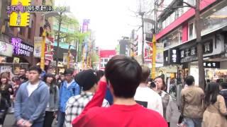 "【NCT-FUTURE Chinese Sub】20150508 SMRookies YUTA记者的""这里是台北"""