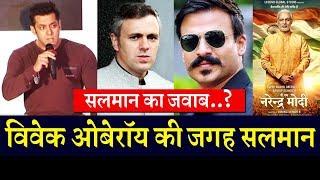 Salman Khan Will Reply To Omar Abdullah & Vivek Oberoi On PM Narendra Modi Biopic Film ?